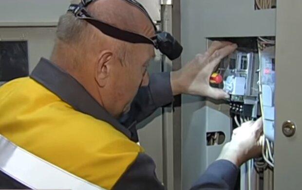 Електроенергія, кадр з відео