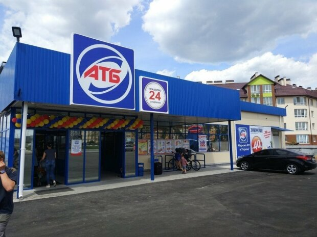 Киевляне выходят голыми: популярный супермаркет попался на мерзкой афере, берегите кошельки
