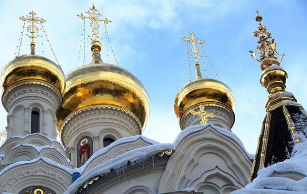 Томос в Украине