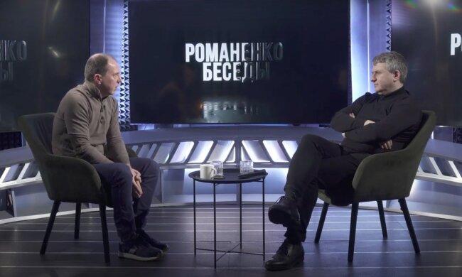 Максим Карижський