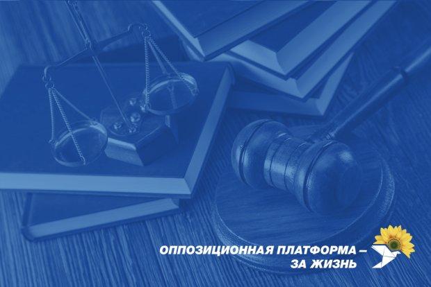 Верховный суд отказал Виклулу, Мураеву и Порошенко в снятии лидера оппозиции Юрия Бойко с выборов