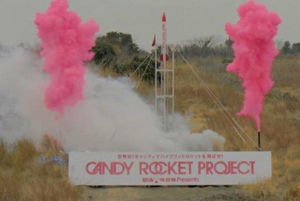 В Японії запустили ракету на паливі з цукерок