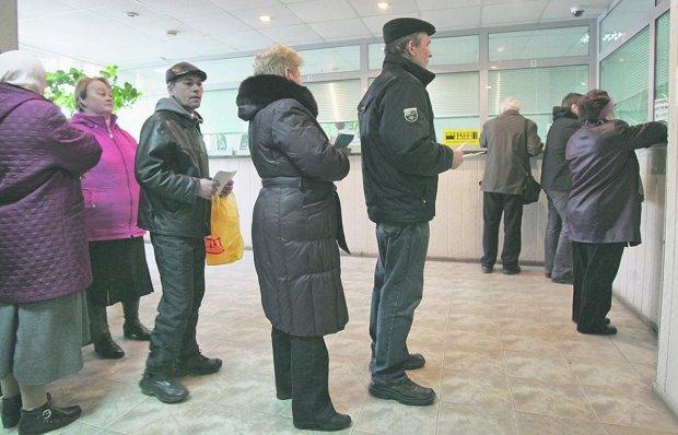 Українцям перерахують прожитковий мінімум: що станеться з пенсіями, зарплатами та аліментами