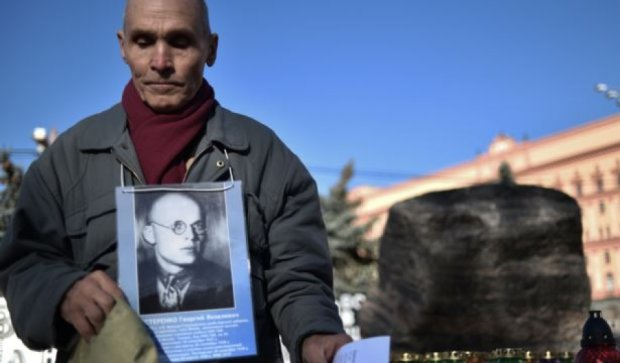 В Москве вспоминают жертв сталинских репрессий