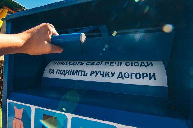 Контейнер добра, фото: Вечірній Київ