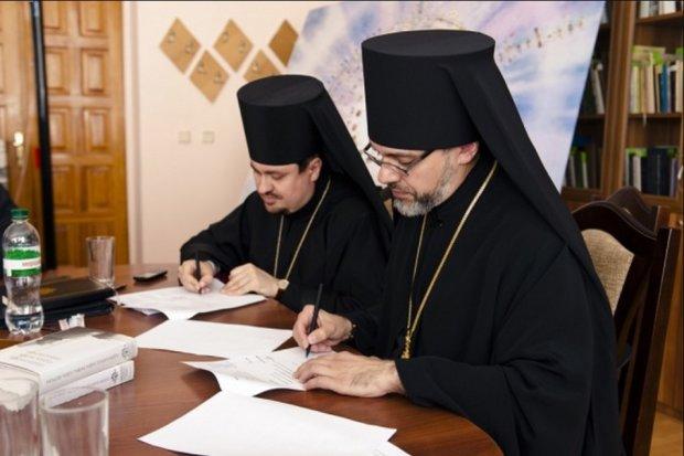 Архієпископ Данило