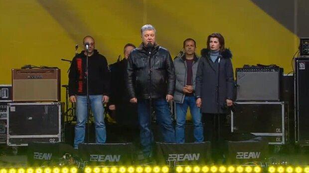 """Красные линии для Зеленского: Порошенко взял слово на митинге - """"Идти на уступки Путину"""""""
