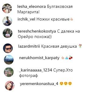 """Даша Астаф'єва у новій фотосесії змінилася до невпізнання: """"Булгаківська Маргарита"""""""