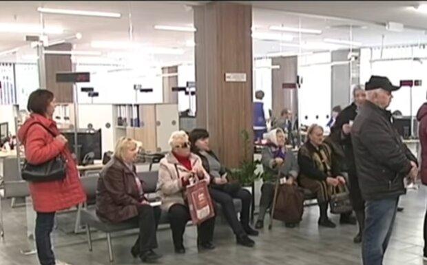 Субсидія в Україні, скріншот: YouTube