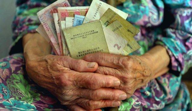 Пенсіонерам доплатять по тисячі гривень, але пощастить не всім