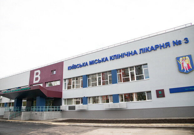 """В Киеве открыли супербольницу для пациентов с коронавирусом: """"Не ремонтировали полвека"""""""