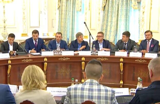 Правительство, скриншот: YouTube