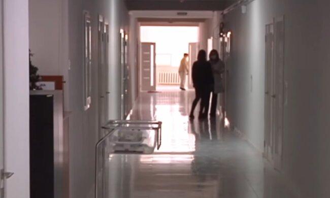 Лікарня, скріншот