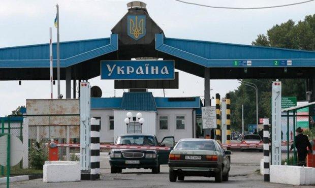 Україна розірвала угоду з РФ про малий прикордонний рух