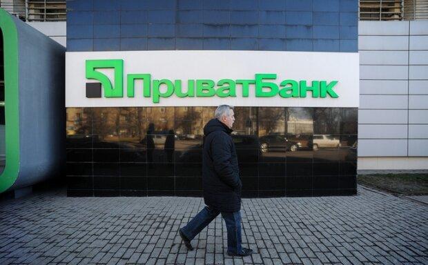 """В сети раскрыли подлую схему ПриватБанка и показали, как на украинцев оформляют """"вечные"""" кредиты"""
