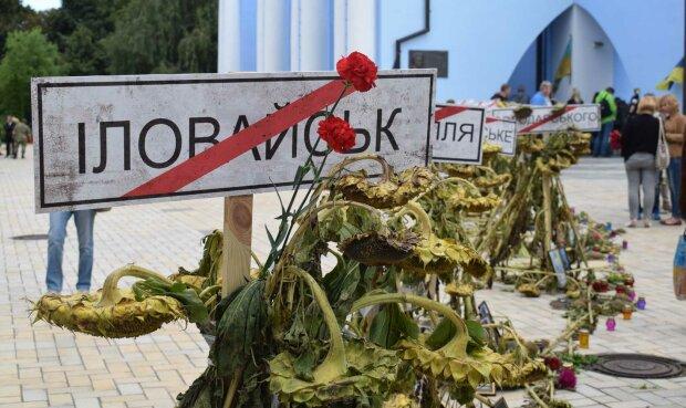 Иловайская трагедия: военная прокуратура изымет документы из офиса Зеленского