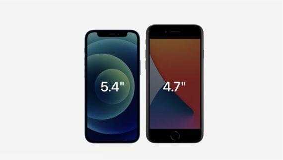 iPhone 12 mini, скриншот
