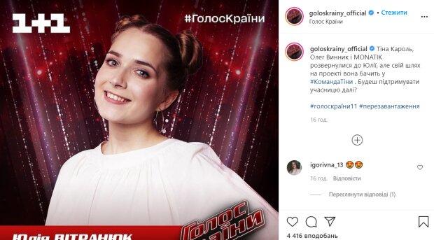 Вітранюк Юлія, instagram.com/goloskrainy_official