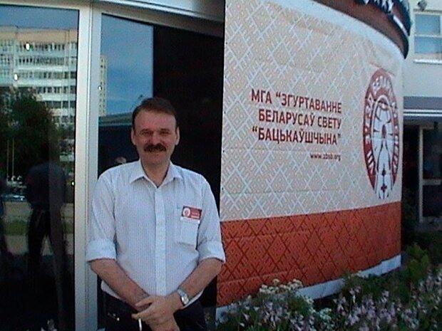 Александр Макаренко / фото: Facebook