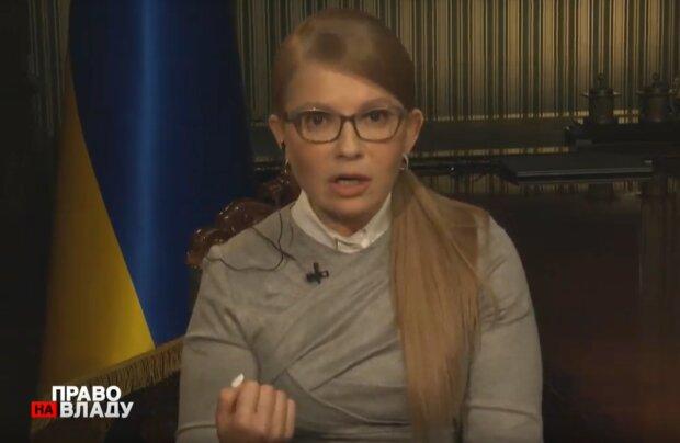 Тимошенко розповіла, як обібрали українців законом про землю
