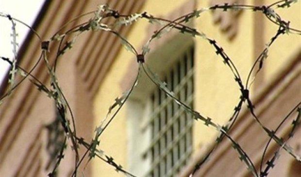 У Криму працівник СІЗО приховав вбивство в'язня