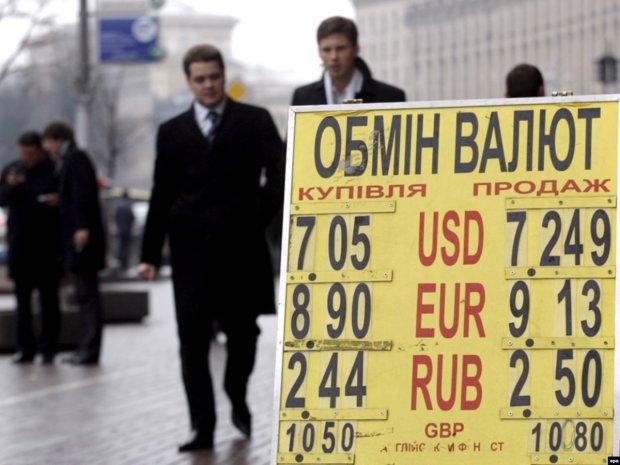 Курс валют на 24 травня: долар нещадно топить гривню