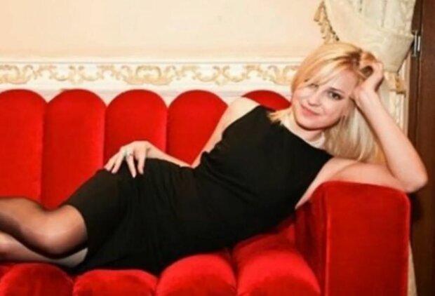 Наталія Поклонська, скріншот: YouTube