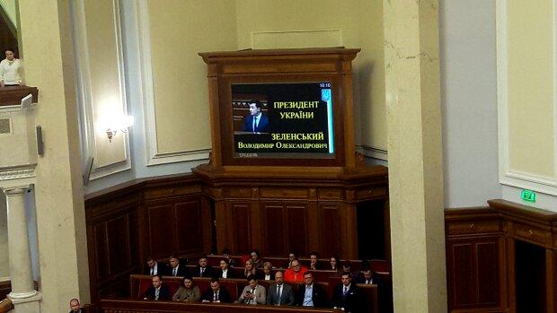 Зеленский на заседании в Рада, фото Знай.ua