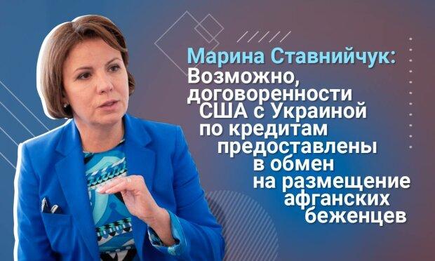 Марина Ставнійчук, фото: 112