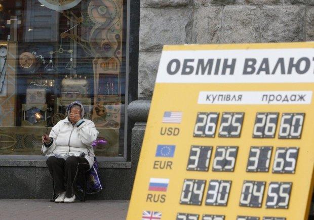 Курс доллара на 19 апреля огорчит украинцев