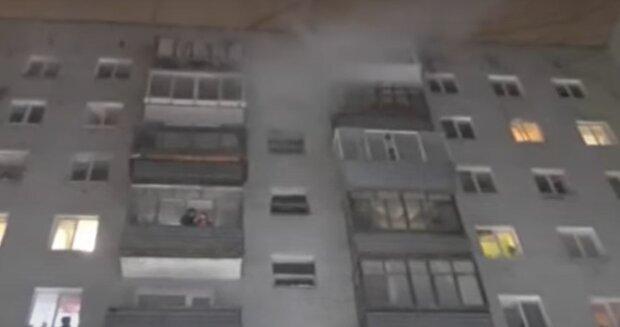 Пожежа в Єкатеринбурзі, зображення ілюстративне, кадр з відео: YouTube