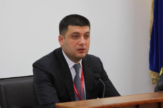 Донбас не отримає особливих привілегій – Гройсман