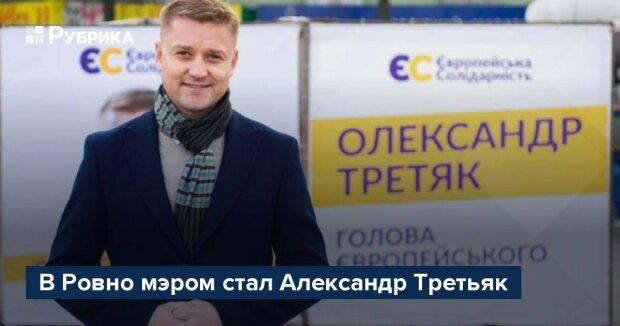 Соратник Порошенка Олександр Третяк заявами про ромів наслідує нацистів - політолог