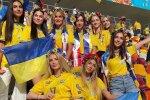 Украина - Австрия, фото: Instagram