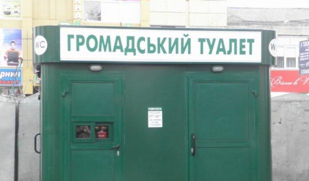 Мітингувальники перетворили Маріїнський парк на туалет