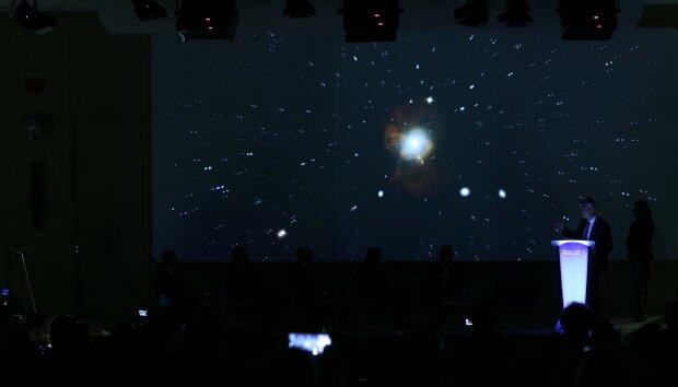 Конференція астрономів, фото: GettyImages