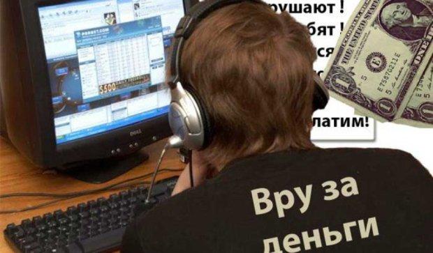 Британський журналіст: хто стоїть за прокремлівською мережею тролів
