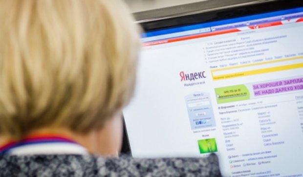 """В России подписали закон о """"праве на забвение"""" в сети"""