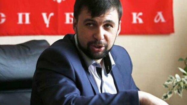 Денис Пушилін, фото з вільних джерел