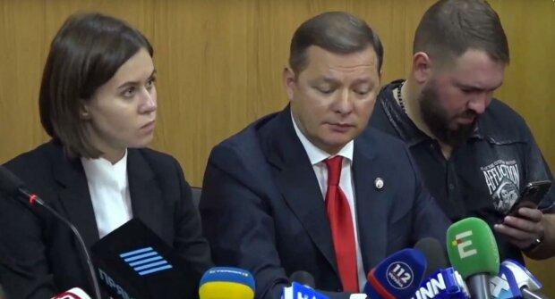 Олег Ляшко в суде, фото из свободных источников