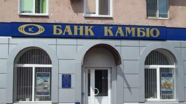 В офисе Адамовского проходят обыски по делу о мошенничестве, - СМИ