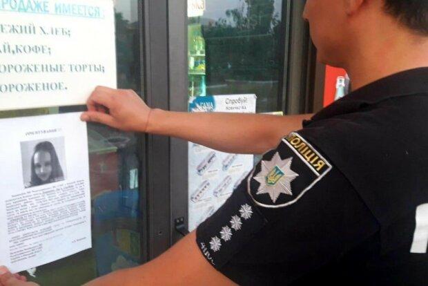 исчезла девушка, Киев, полиция. иллюстративное фото