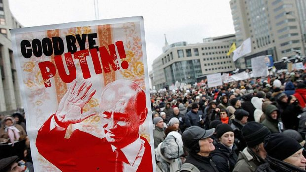 Акция протеста против режима Путина