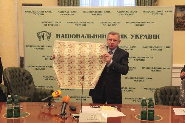 Нацбанк випустив золоті гроші: від 5 до 100 грн