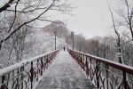 Прогноз погоды, фото: segodnya.ua
