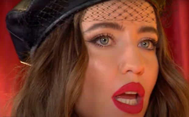 Надя Дорофеева, кадр из видео