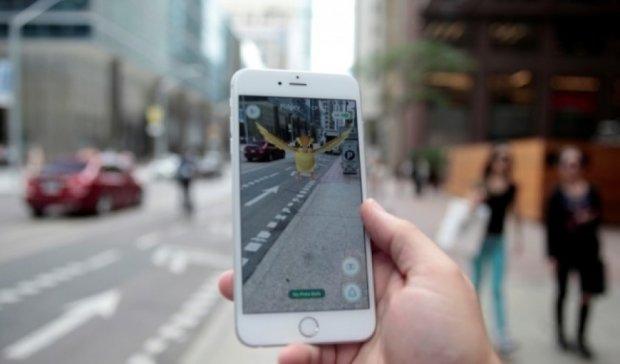 Бельгийская полиция будет штрафорвать игроков Pokemon Go