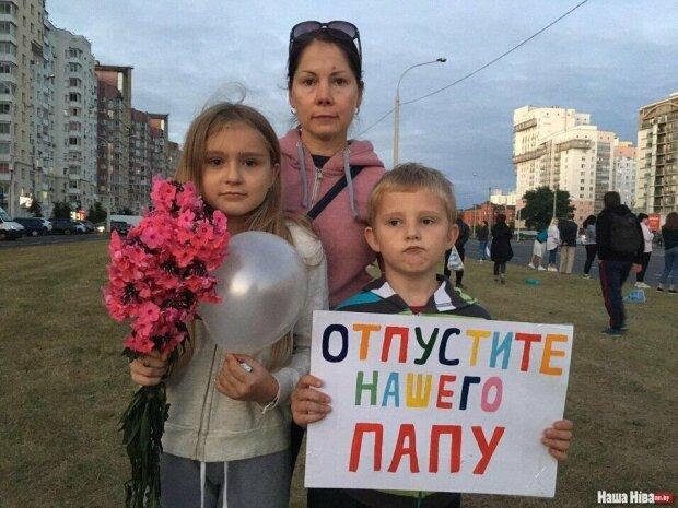 Протести в РБ, фото: nn.by