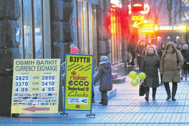 Курс валют на 14 лютого: гривня не виправдала надій