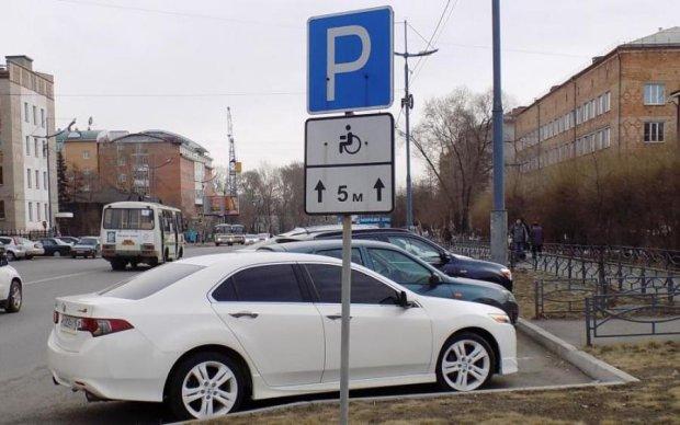 Неправильная парковка отныне сильно ударит по карману водителей